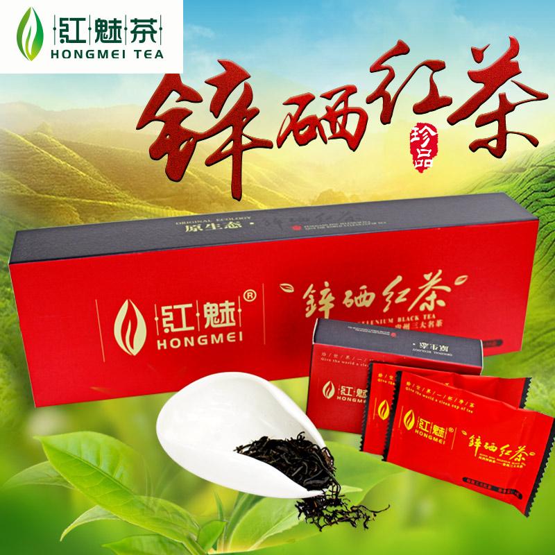 红魅锌硒红茶特级浓香型正品古树茶叶蜜香遵义红罐装100g