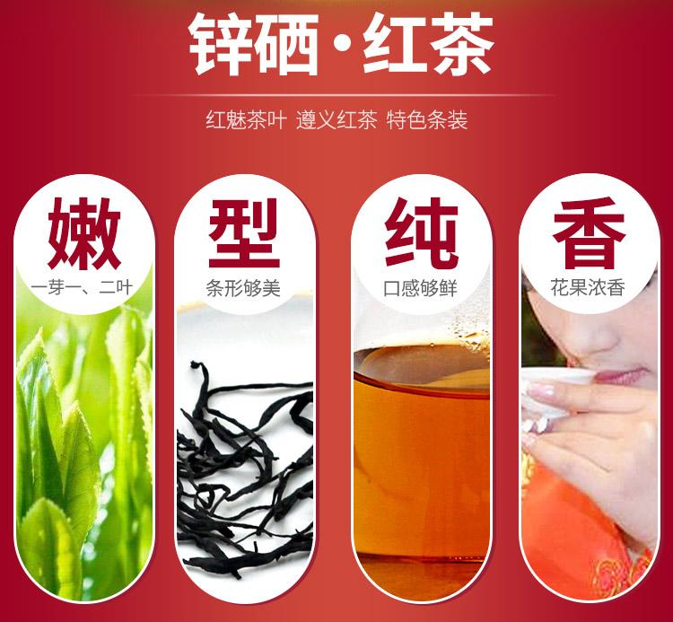 在哪能买到优惠的遵义红茶特级浓香型红茶罐装100g 具有品牌的遵义