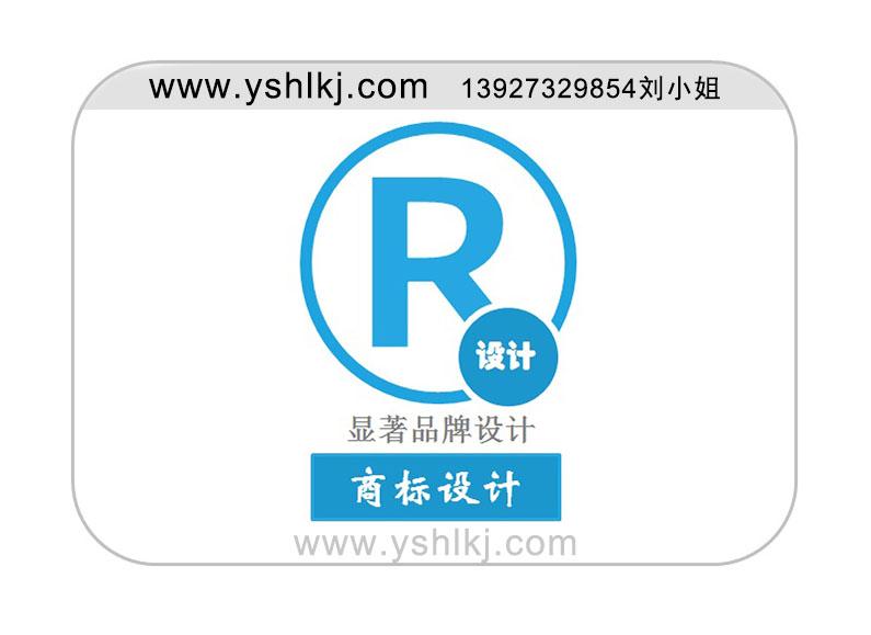 企业形象设计公司-专业的商标设?#21697;?#21153;商