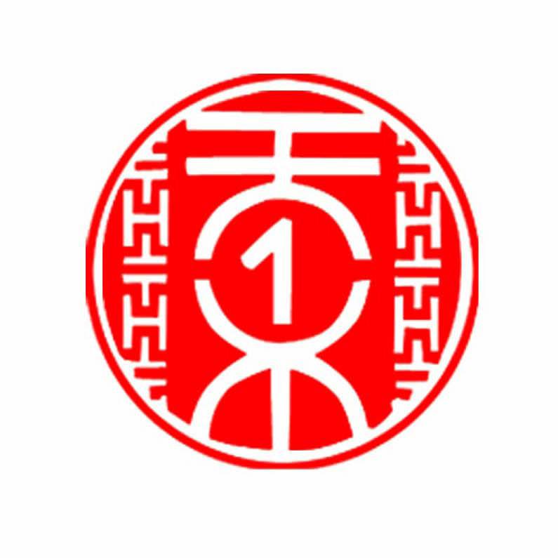 山西天禾源餐饮管理有限公司