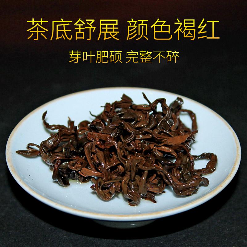 高效的锌硒·红螺500g散装2018年新茶 贵州专业的锌硒红螺500g散装2018年新茶供应商