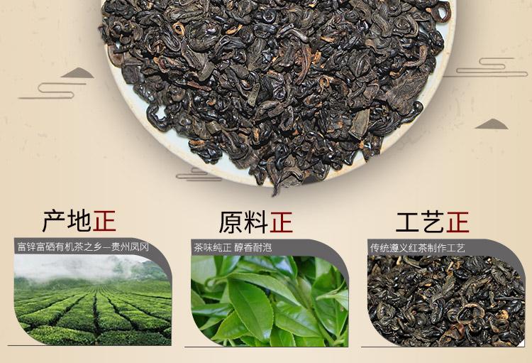 红魅茶业专业供应锌硒红螺500g散装2018年新茶|可靠的遵义红