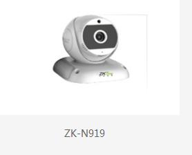 中控物联_视频监控系统专家-视频监控材质