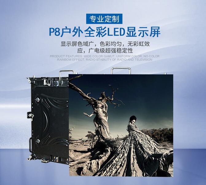 中国拼接屏|品质好的拼接屏批发出售