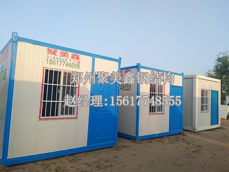 鹤壁集装箱房价格-郑州口碑好的集装箱房的安装公司