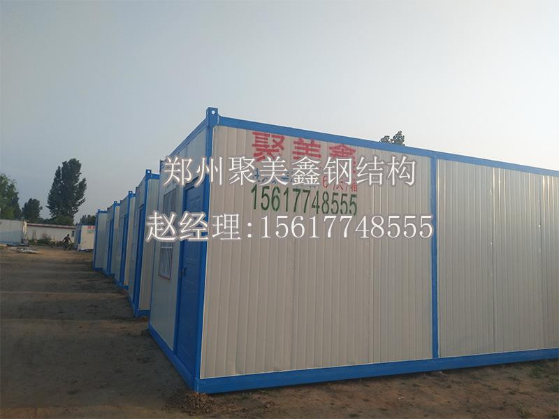 住人集装箱房多少钱-郑州口碑好的住人集装箱房的安装公司