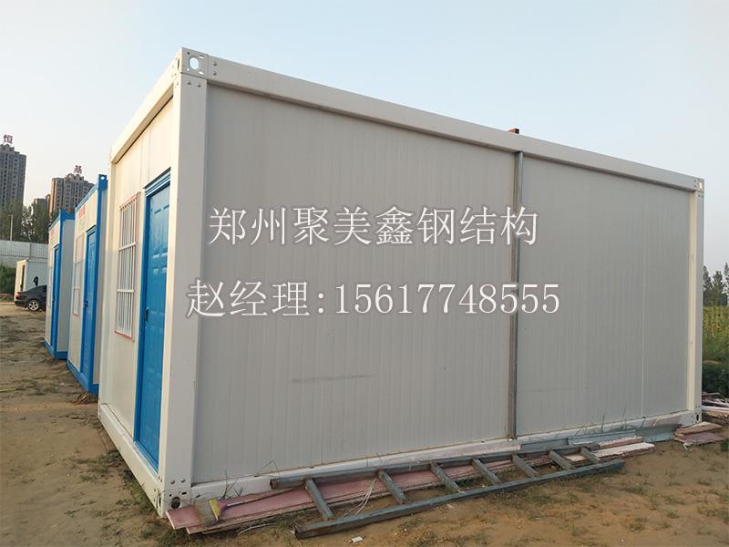 防火集装箱房