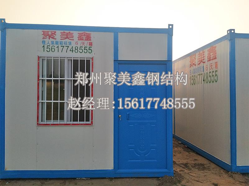 周口吊装集装箱房多少钱-郑州可靠的吊装集装箱房的安装-您值得信赖