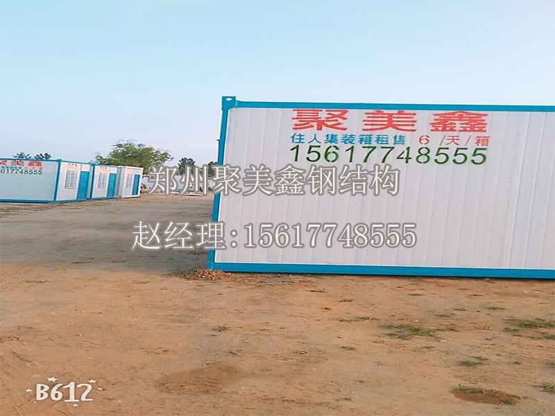 吊装集装箱房价格-河南价格合理的吊装集装箱房的安装供应