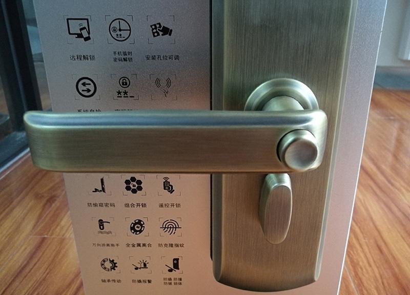 质量好的指纹锁品牌推荐|福乐门锁超实惠