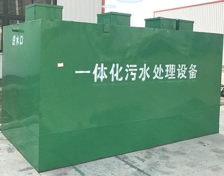 污水处理设备公司|璞玉环保科技提供优良的生活污水处理设备