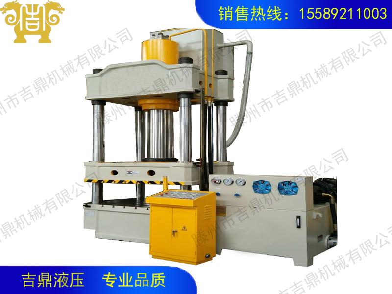 限量三梁四柱液压机设备,单臂液压机,吉鼎专业液压机生产厂家