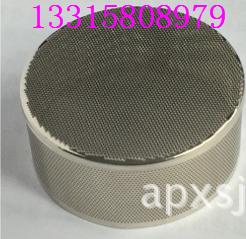 茶叶漏不锈钢茶漏安平金属泡茶器滤网