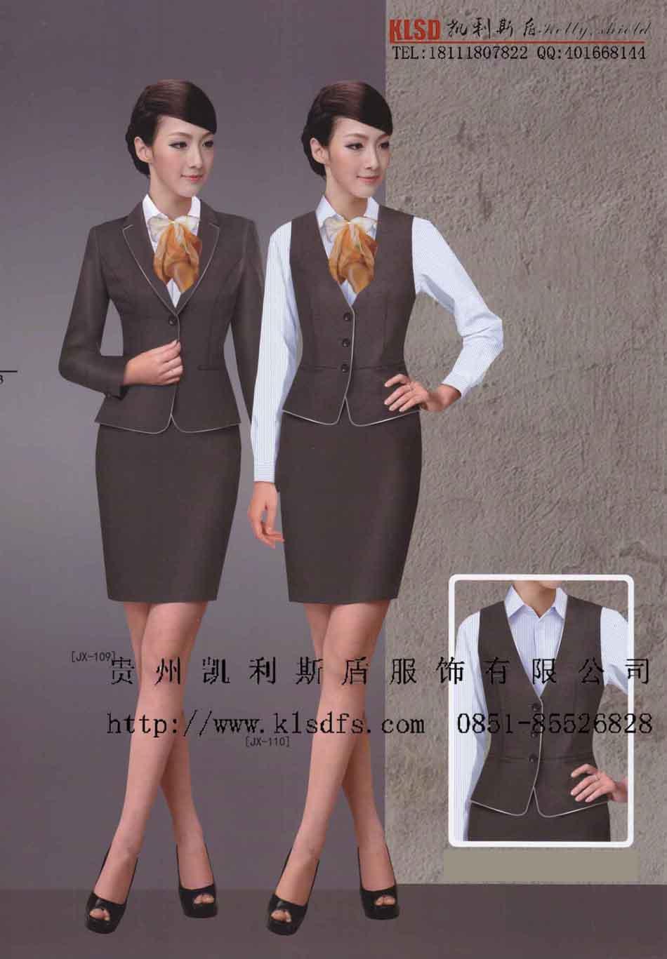 高端女装价格_贵州凯利斯盾供应划算的高端女装