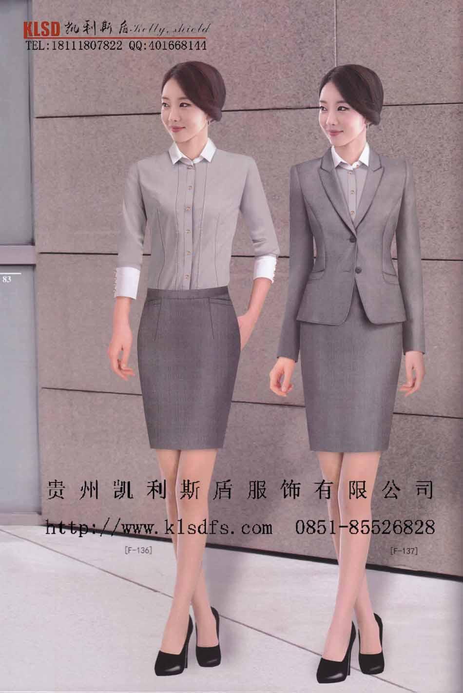贵州新款高端女装品牌推荐,高端女装代理