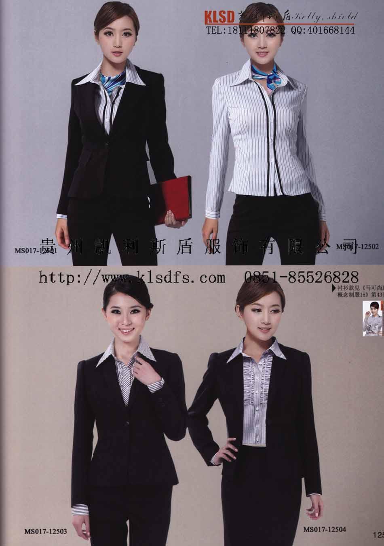 高端女装提供|贵州名声好的高端女装厂商推荐