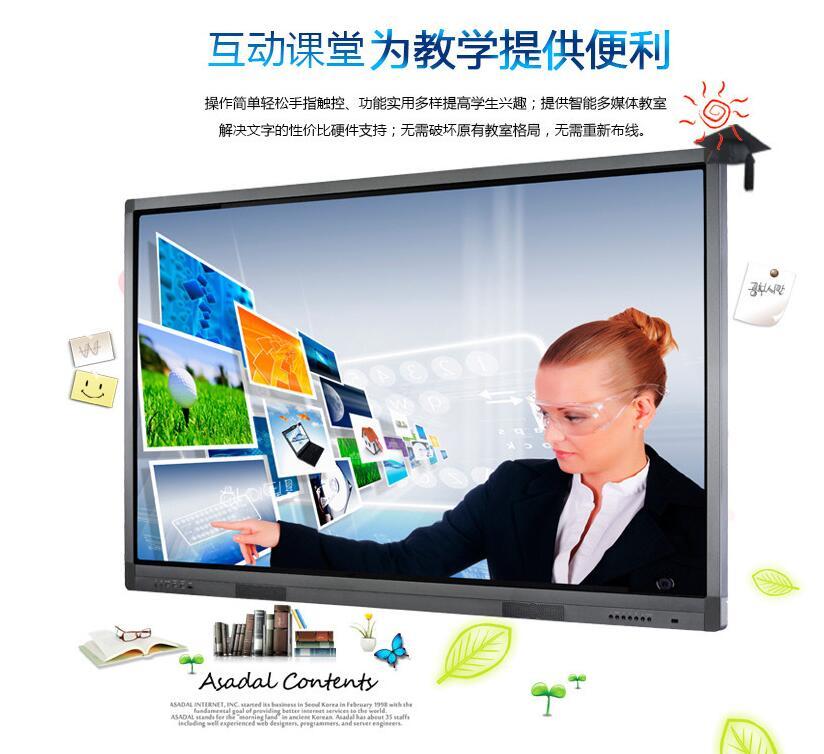 杭州性价比高的触摸会议一体机壁挂交互式触控平板哪里买-触摸会议一体机代理
