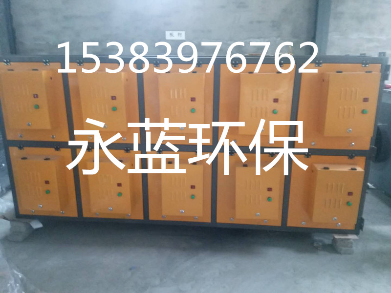 重庆塑料制品厂处理吹塑废气工艺合成树脂废气净化设备