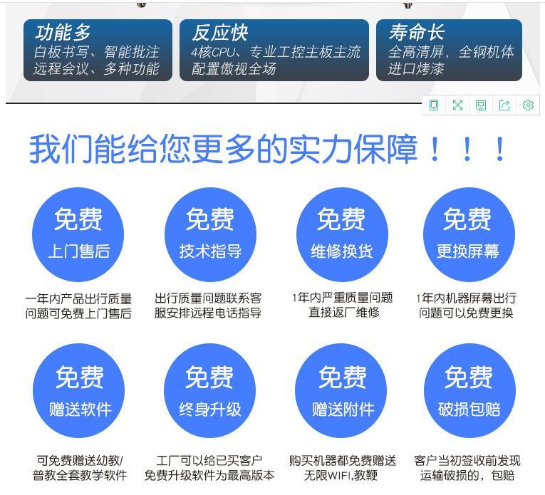 杭州超值的触摸会议一体机壁挂交互式触控平板|触摸会议一体机代理商