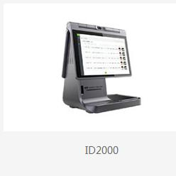 大量供应优良的身份证阅读器|陵水身份证阅读器厂家