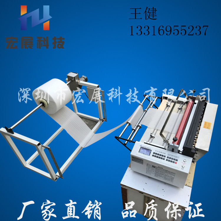 全自动裁纸机裁膜机牛皮绝缘纸自动裁切机