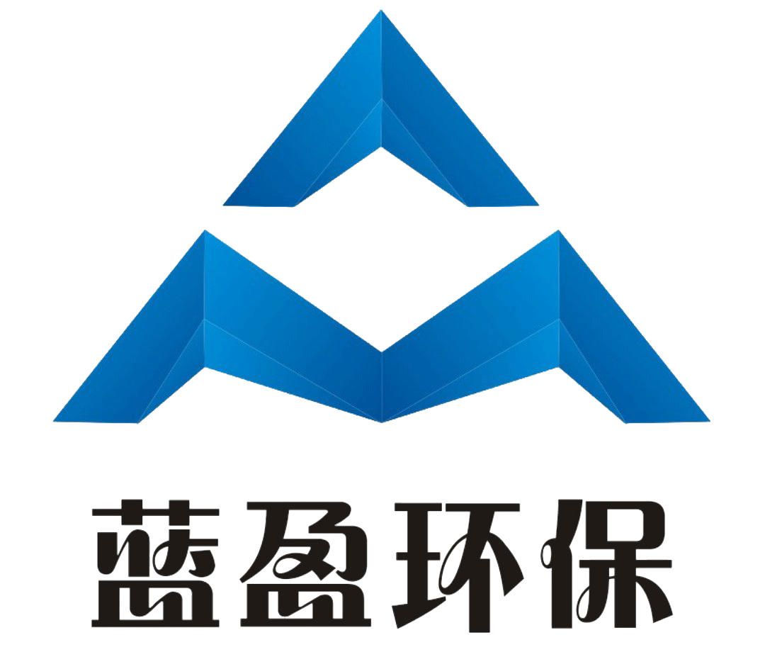 深圳市蓝盈环保设备有限公司