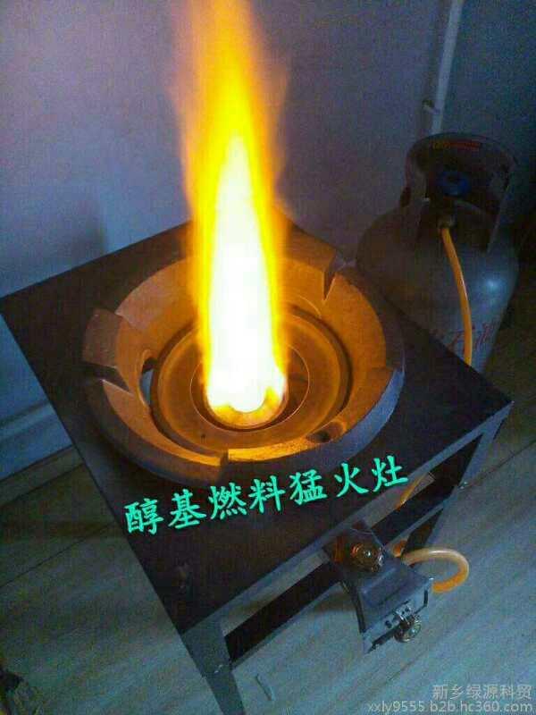 专业的醇基燃料|【质优价廉】价位合理的新能源醇基燃料供应