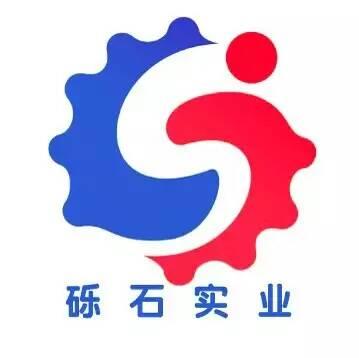 东莞市砾石实业投�y资有限公司