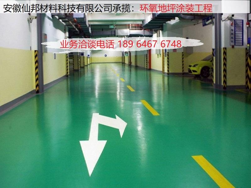 環氧地坪工程施工專業公司 環氧地坪工程施工市場