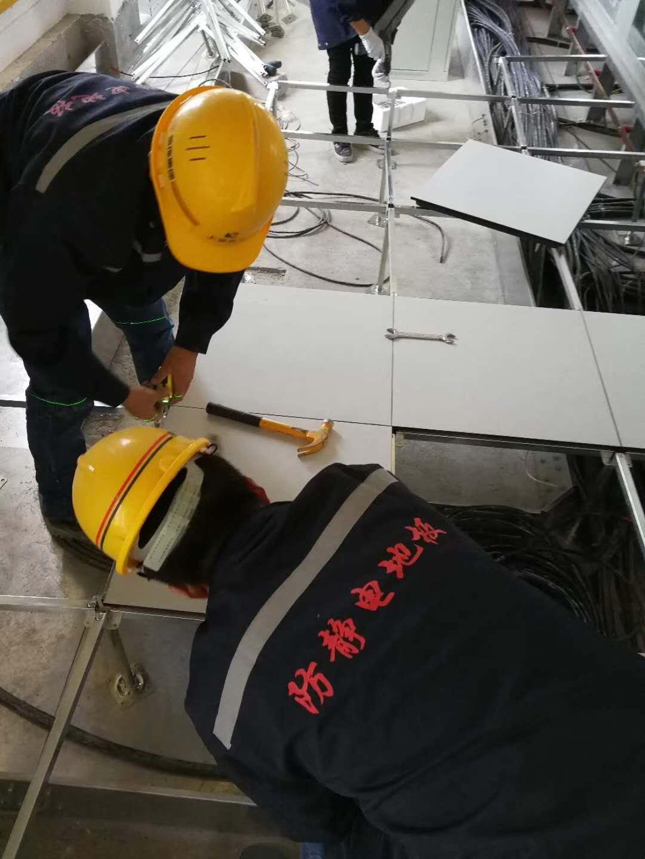 荆门陶瓷防静电地板|广东哪家陶瓷防静电地板厂家规模大