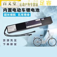 电动自行车锂电池价格