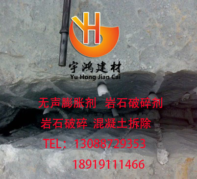 西宁long8.cclong8.cc龙8国际 西宁价位合理的long8.cc破碎剂【讯息】
