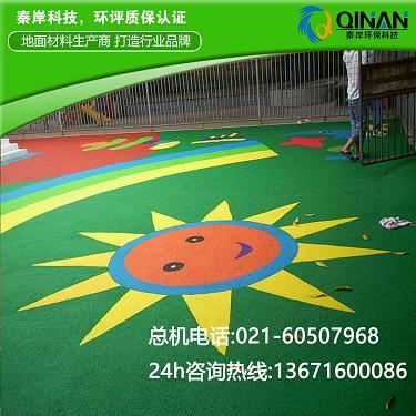 上海幼儿园塑胶跑道地坪,弹性橡胶地垫操场厂家施工