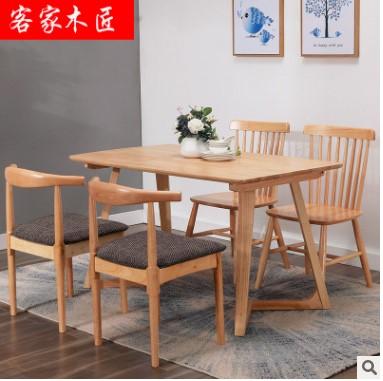 买优质的实木餐座椅优选众发实业——实木餐座椅型号