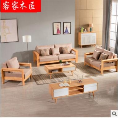 实木组合沙发