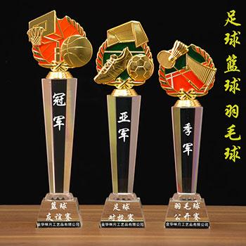 水晶奖杯设计生产设计厂家