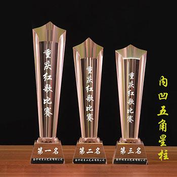 水晶奖杯生产厂家-精美的水晶奖杯金志五金电子厂优惠供应