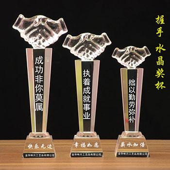 定制水晶奖杯生产厂家_广东口碑好的水晶奖杯供应