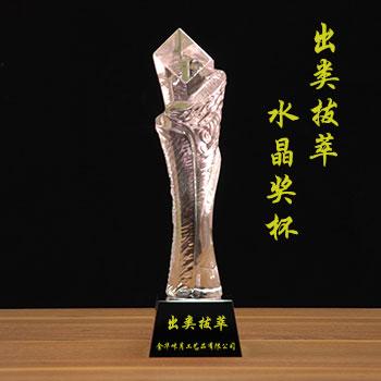 水晶奖杯生产设计厂家
