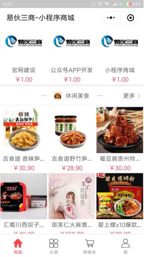 南宁APP开发公司|柳州app开发服务商