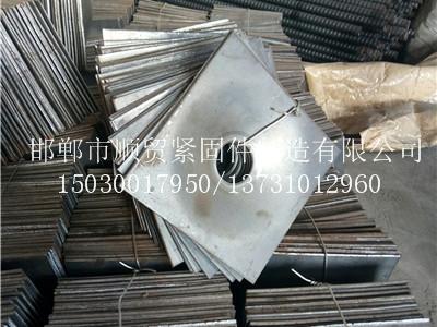 河北金属托盘生产厂家,耐用的锚杆托盘【供应】