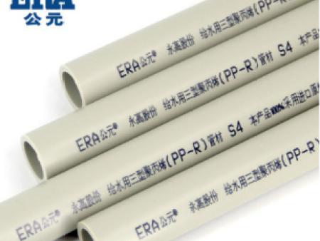 公元PPR給水管代理商-具有實力的公元PPR給水管供應商推薦
