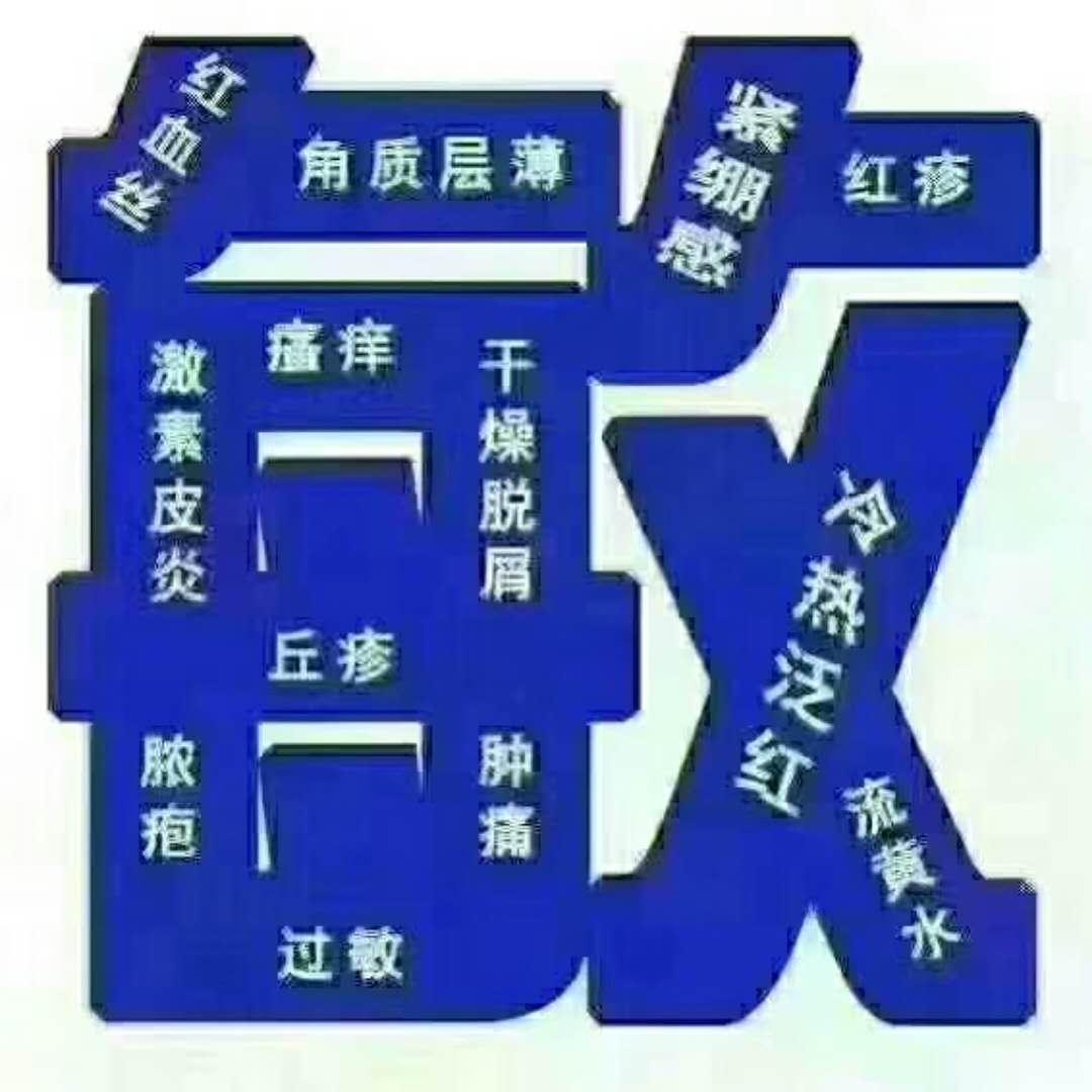 香港祛斑方法加盟 河南专业的祛斑方法加盟