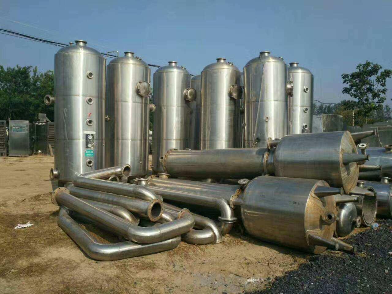 贵州二手冷凝器 要买优惠的二手冷凝器,就上凯盛二手化工设备