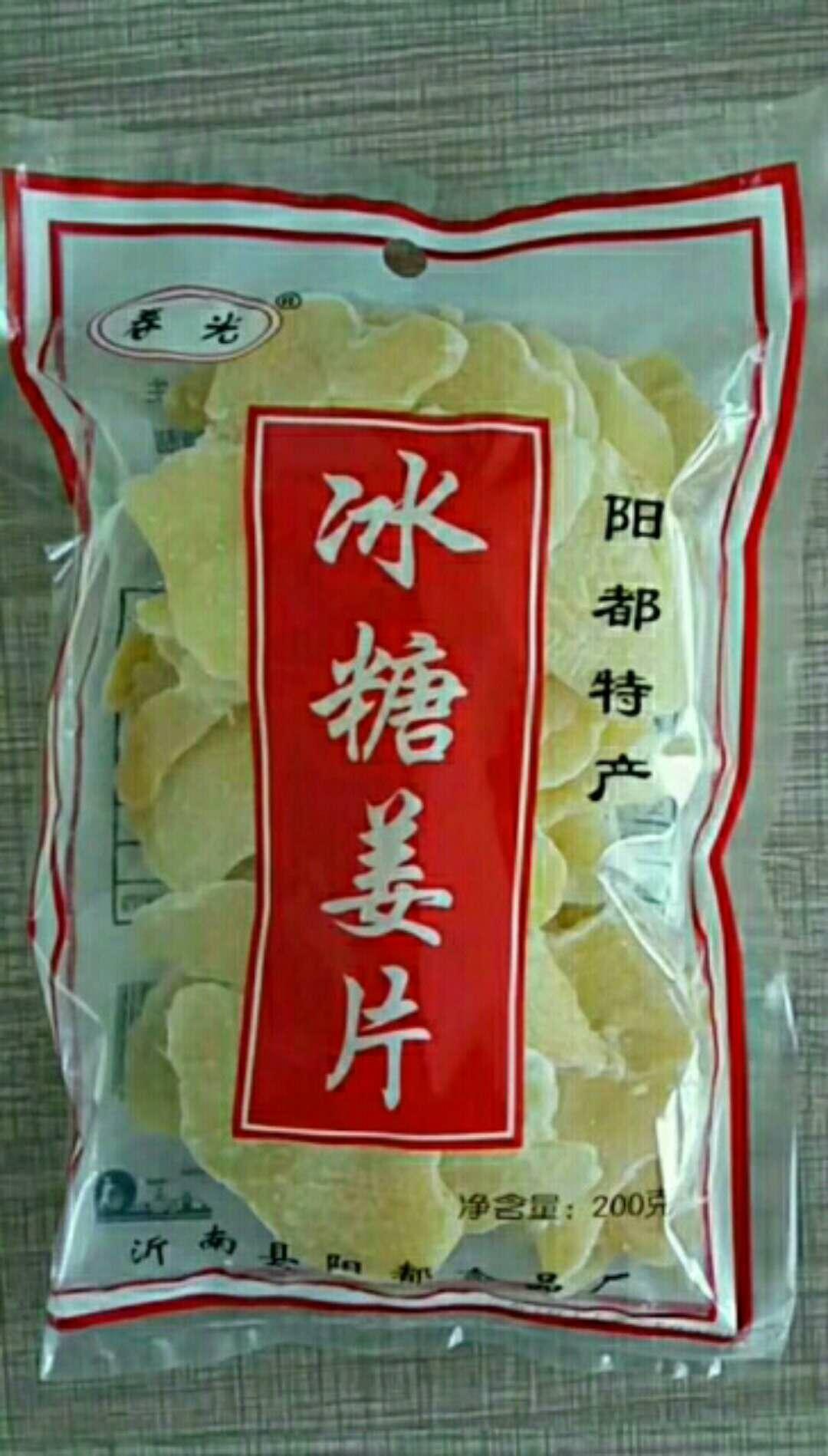春光牌糖姜片供应商推荐,乌鲁木齐姜汁糖价格
