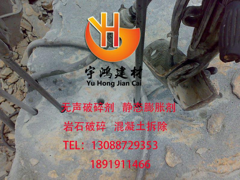 青海高效无声膨胀剂 西宁专业的无声破碎剂厂家推荐