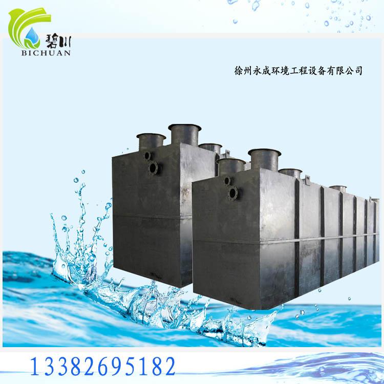 徐州市大规模地埋式污水处理设备