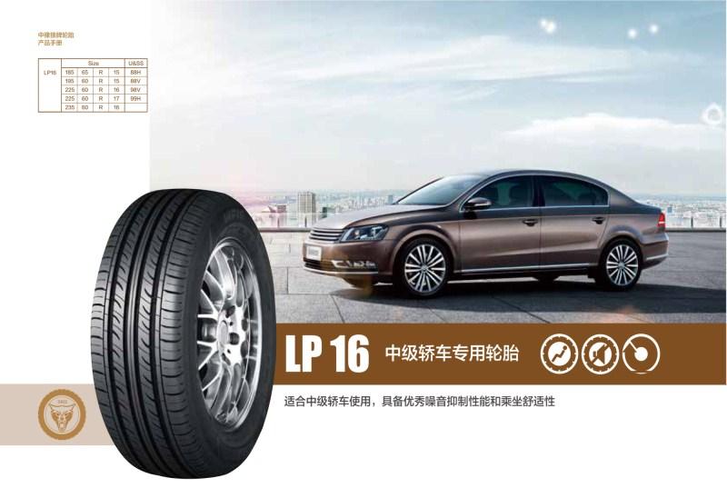 高科技轮胎|福建口碑好的轿车轮胎代理哪家公司有提供