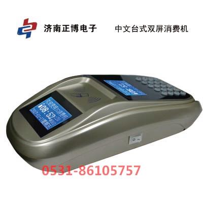 [售饭机型号]|www.rlxfj.cn