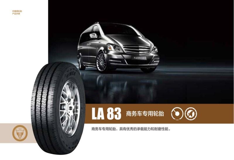 厦门汽车轮胎_服务好的车胎代理推荐